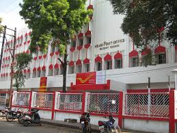 Image result for post office image