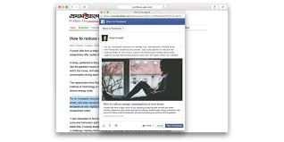 How To Quote A Website Facebook Quote Sharing Adds Quote Cards To Timeline Shares