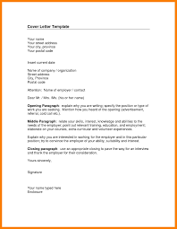 What To Write On A Cover Letter When Name Is Unknown Cover Letter