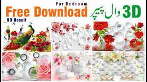 3D Wallpaper For Your Wall & Bedroom ...