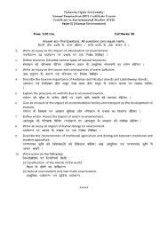 nalanda open university certificate in environmental studies paper  nalanda open university certificate in environmental studies paper ii 2013 question paper pdf