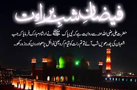 Happy new month quotes for loved ones. Shab E Barat Sms 2020 Islamic Wishes Greetings And Quotes Collection