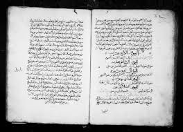 Manuscripts In The Libraries Of The Greek And Armenian Patriarchates