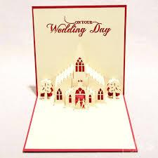 Same Day Wedding Invitations Invitations Valentines Day Wedding