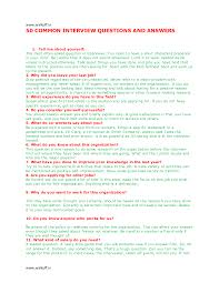 best photos of interview questions and answers common job common interview questions and answers