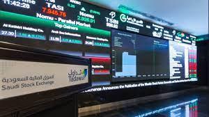 سوق الأسهم السعودية يُسجل أعلى مستوى منذ 2008