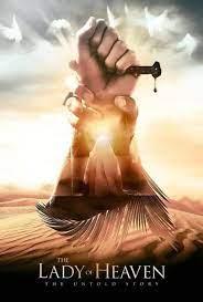 """مجلة المجتمع - """"سيدة الجنة"""".. فيلم بريطاني للكويتي الهارب ياسر الحبيب  يُواجَه برفض إسلامي واسع"""