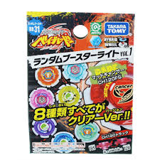 Beyblade Light Wheel Beyblade Burst Booster Bb031 Random Bs Vol 1 Light Mad
