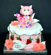 Beautiful Birthday Cakes Birthday Cake For Beautiful Birthday Cake