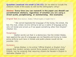 essay bibliography format citing an essay mla mla bibliography  56 question received essay bibliography format