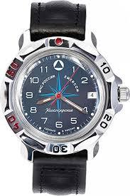 <b>часы</b> наручные <b>Восток</b> 811942 командирские
