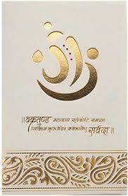Fresh Online Indian Wedding Invitation Free Or Wedding Card With Cut