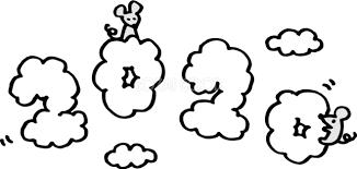 2020の形の雲に乗る ねずみネズミ 鼠 かわいい子年イラスト 無料