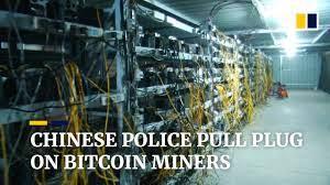 In 2013, the people's bank of china prohibited in april 2019, bitcoin mining was on the list of wasteful industries which were to be eliminated, yet. Chinese Police Seize Bitcoin Mining Computers That Illegally Tapped Electricity Youtube