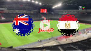 مشاهدة مباراة مصر واستراليا في بث مباشر يلا شوت اولمبياد طوكيو 2020 -  الشامل الرياضي
