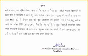 Format Of Resignation Letter In Hindi Valid Letter Format Regine New ...