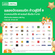 LINE Thailand - Official - Posty