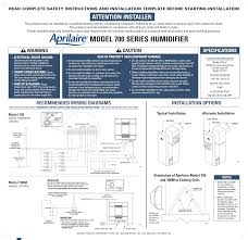 wiring diagram for aire 700 humidifier the wiring diagram aire humidifier 700 installation manual vidim wiring diagram wiring diagram