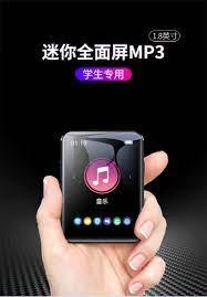Benjie X1 Bluetooth Mp4 Oyuncu Dokunmatik Ekranı 8Gb 16Gb Müzik Çalar Fm  Radyo Video Oynatıcı E-