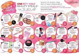 21 days of beauty calendar