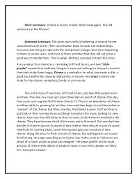 short story essay example william shunn manuscript format  short story essay example