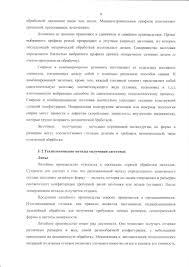 Отчет по практике вариант  9