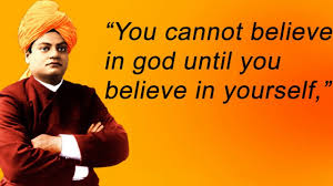 Vivekananda Best Quotes 10 Inspirational Quotes By Swami