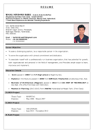 Updated Resumeupdated Resume Format 2015 Updated Resume Format