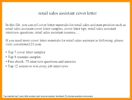 Sales Stock Associate Cover Letter Cover Letter Sales Example Of A