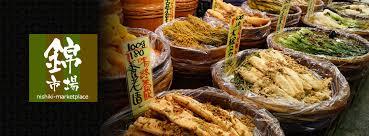 「錦市場 包丁」の画像検索結果