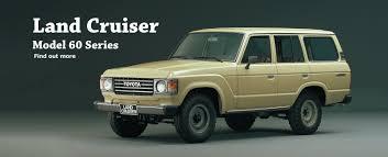 Toyota Global Site | Land Cruiser