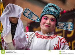 chinese man wearing makeup editorial stock photo image of waving 37525548