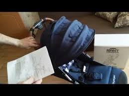 Видеобзор от покупателя на <b>Прогулочная коляска Rant</b> RA006 ...