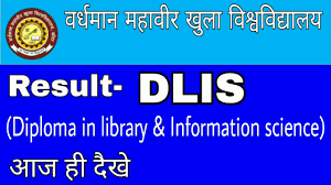 dlis diploma in library and information science result  dlis diploma in library and information science result 2017