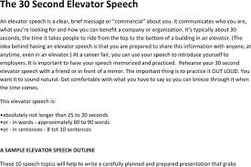 Elevator Pitch Examples For Students 3 Elevator Speech Examples Free Download