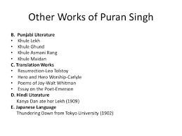 professor puran singh  11 puran singh walt whitman