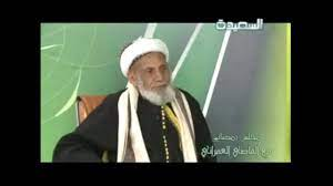 تكبيرات صلاة الجنازه خمس ام اربع القاضي محمد العمراني - YouTube
