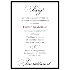 Funny 60th Birthday Party Invitations Invitation Cards