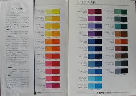 Tintex Colour Chart Magic Of Light Mystery Of Shadows 2011