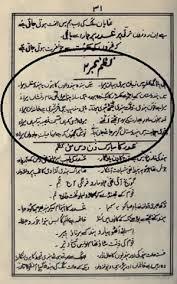 Hindutva Proponent VD Savarkar And His 'Urdu Poetry' Ummid Cool Idealist Quotes In Urdu