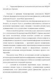 Отчеты по практике на заказ для РГСУ Отчет по практике для студентов РГСУ Отчет по практике на заказ