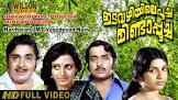 P. Chandrakumar Prabhatha Sandhya Movie