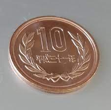 平成 31 年 硬貨 レア