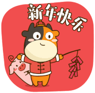 Read on to learn more! Chinese New Year Gifs Tenor