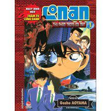 Sách - Thám Tử Lừng Danh Conan Hoạt Hình Màu: Thủ Phạm Trong Đôi Mắt - Tập 1