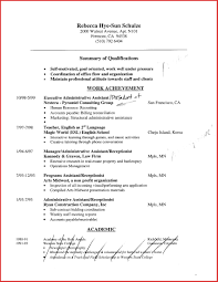 Unique Resume Hobbies Examples With Additional And Resumes Interests