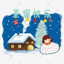 Christmas Scenes Free Downloads Christmas Scene House Character Tree Snowflake Hand Drawn