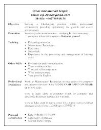 Clerical Resumes Examples Resume Examples Objective To Obtain A