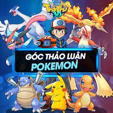 Thần Thú 3D - 🌻 [GÓC THẢO LUẬN] POKEMON 🔹Trong game Thần Thú 3D và trong  phim hoạt hình, HLV thích pé Pokemon nào nhất? 🔹HLV cảm thấy Pokemon nào