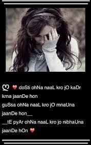 Beautiful Punjabi Quotes Best of Pin By Razee Khan On Shayri Pinterest Punjabi Quotes Hindi